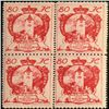 1920 Liechtenstein 80h Coat of Arms 4 Block Error (STM-0440)