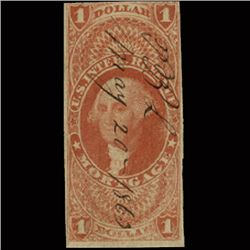 1870 RARE Portugal 120r Blue Used Stamp ERROR (STM-1351)