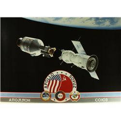 Apollo / Soyuz NASA LE Lithograph Signed by 4 with Stafford, Slayton, Leonov &amp; Kubasov (COA)