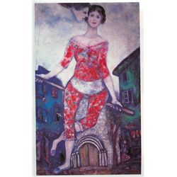 The Female Acrobat II- Chagall - Limited Edition on Canvas