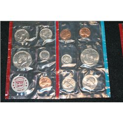 1972 US Mint Coin Set; P&D Mints; UNC