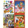 4 Disney Prints Mickey Mouse &amp;amp; Friends Painting, Pluto