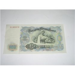 World Currency Vintage *BBATAPCKA HAPOAHA BAHKA 100 CTO JIEBA* NICE BILL!!