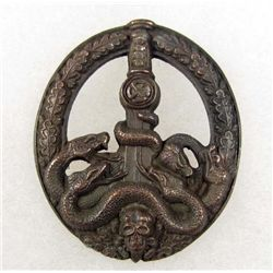 RARE GERMAN NAZI ARMY BRONZE ANTI PARTISAN BADGE