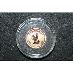 2005 Australia Rooster $15 Gold Foreign Coin; 750 Gold 1/10 Oz.
