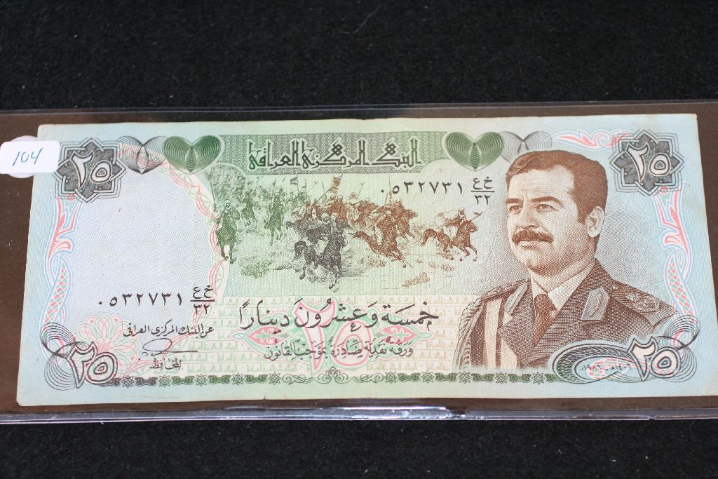 Image 1 Central Bank Of Iraq 25 Dinars Foreign Note