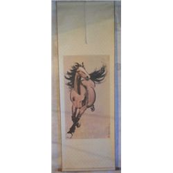 Oriental Wall Hanging Painted Horse