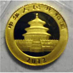2012 1/20 OZ. CHINA GOLD PANDA