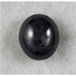 19.30 Carat Natural Cabochon Ruby Star Gemstone