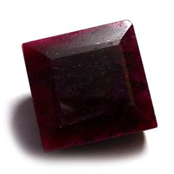 53.85 ctw Loose Ruby Square cut