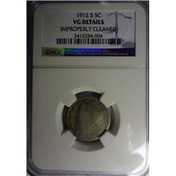 1912-S LIBERTY NICKEL NGC VG CLEANED