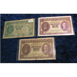 1244. Series 1935, 36 & 59 Hong Kong $.00 Notes. G-F.