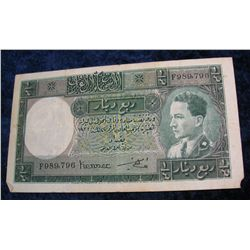 1246. Series 1931 Iraq 1/4-Dinar Note Pick #7 F-VF. Catalog $70.00