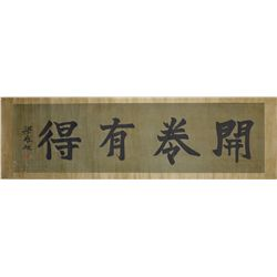 Chinese Script Calligraphy Liang Qichao