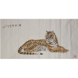 Chinese Watercolour Painting: Tiger