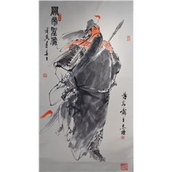 Chinese Watercolour on Paper: Guan Gong