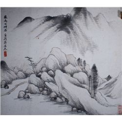 Chinese Watercolour on Paper: Landscape Jian Ding