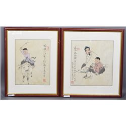 Framed Chinese Watercolour Painting: Boy on Ox