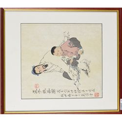 Framed Chinese Watercolour Painting: Scholar & Boy