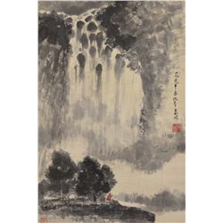 Chinese Watercolour Hanging Scroll