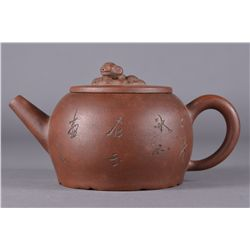 Chinese Yixing Tea Pot Marked