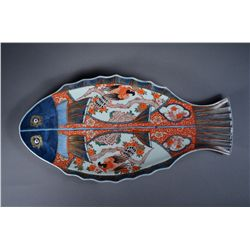 Japanese Porcelain Plate in Form of Fish