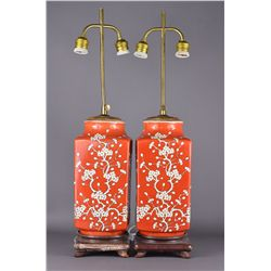Pair of Japanese Converted Porcelain Lanterns