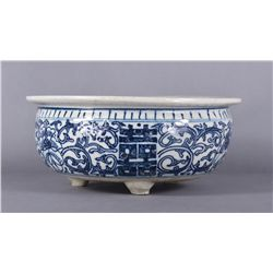 19th Chinese Blue & White Porcelain Basin w/ Cert.