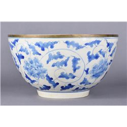 Chinese Blue & White Porcelain Bowl Ming Yongle