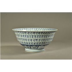Large Blue & White Bowl with Tibetan Characters