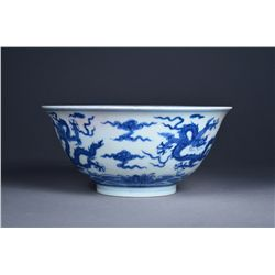 Chinese Blue & White Dragon Bowl Chenghua