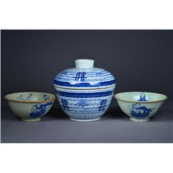 Chinese BW Bowl w/ Cover & 2 Bowls Ming