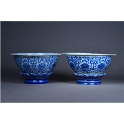 Pair Sectional Blue & White Foliate Bowls Kangxi