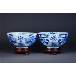 Pair Qianlong Phoenix & Dragon Bowls Republic