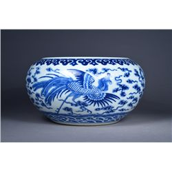 Chinese Blue & White Phoenix Brush Washer