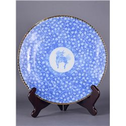 19th C. Chinese Blue & White Charger Jian Ding