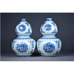 Chinese BW Double Gourd Vases Qianlong