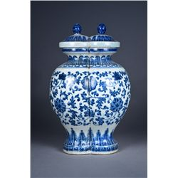 Chinese Blue & White Lobed Double Jar Qianlong