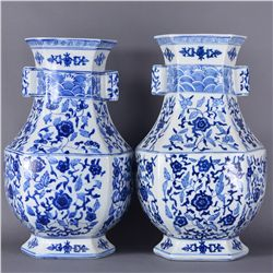 Pair of 19th/20th C. BW Hu-Shaped Vases Qianlong