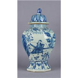 Chinese Ming-Style Blue & White Jar Xuande
