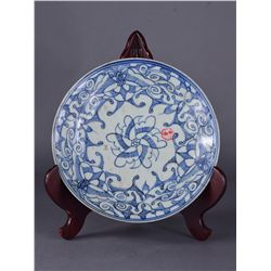 19th Century Minyao Blue & White Porcelain Plate