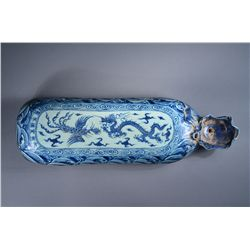 Chinese Blue & White Porcelain Pillow Ming Xuande