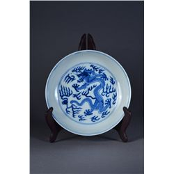 Qing Period Blue & White Dragon Plate Qianlong