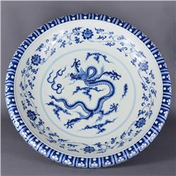 Large Chinese Blue & White Stem Plate Chenghua