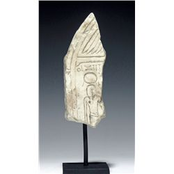 An Egyptian Limestone Stele Fragment