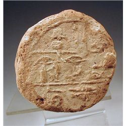 An Egyptian Terracotta Funerary Cone  for The Chief Treasurer Min