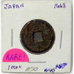 Japan 1668-1700 1 Mon Coin Shogunate Edo C 1.2
