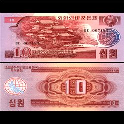 1988 N Korea 10 Won Note Crisp Unc (CUR-06731)