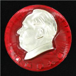 Vintage Chinese Mao Button (ANT-1827)
