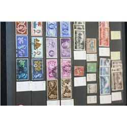 Foreign Postal Stamps; Lot of 31